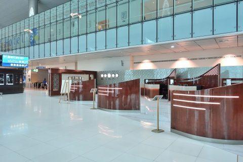 dubai-businessclass-lounge-b/レセプション