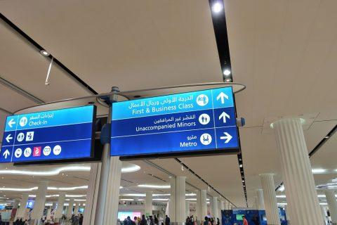 ドバイ空港案内表示
