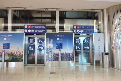 ドバイ空港ターミナルエレベーター