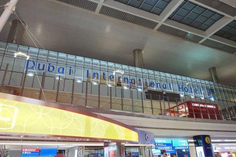 ドバイ空港コンコースB