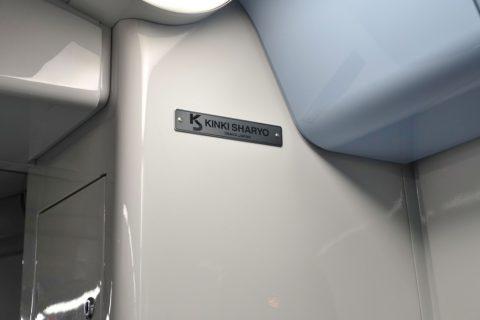 dubai-metro/近畿車輛