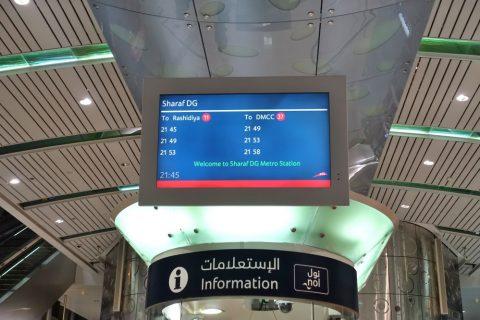 dubai-metro/運行本数
