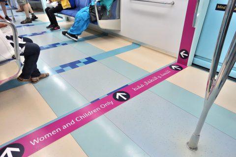 dubai-metro/女性専用車の境目