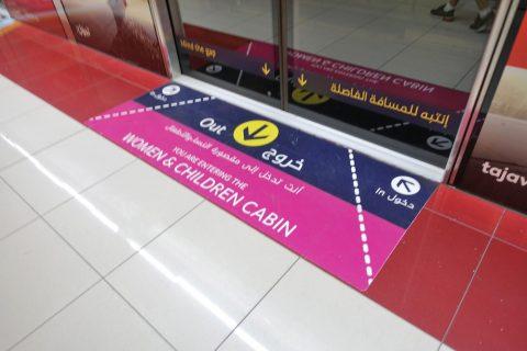 dubai-metro/女性専用車のマーク