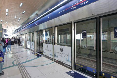dubai-metro/プラットホーム