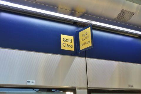 dubai-metro/ゴールドクラスの印