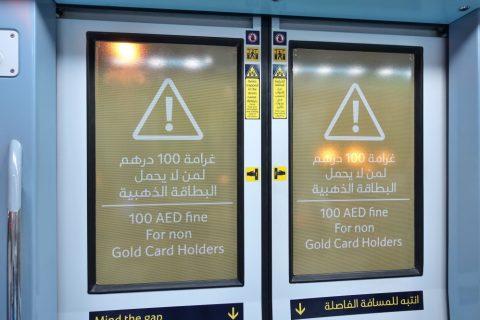 dubai-metro/ゴールドクラスの罰金
