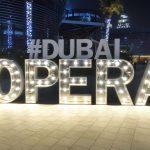 ドバイオペラ DUBAI OPERA チケット手配と会場アクセスについて