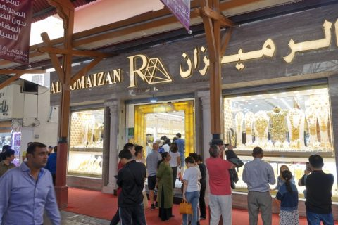 Al Romaizan Jewellery