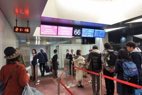 成田空港エミレーツ航空優先搭乗