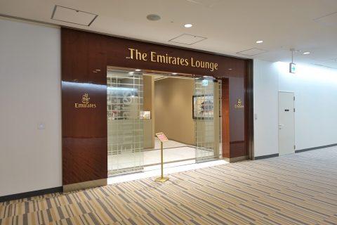 narita-emirates-lounge/エントランス