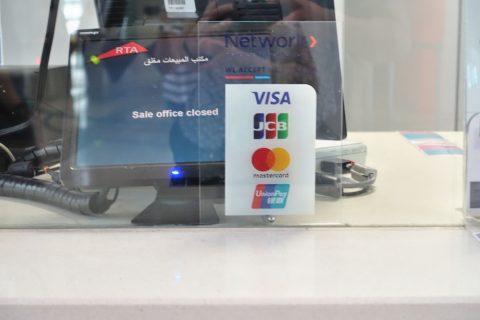 nol-card-dubai-metro/クレジットカード