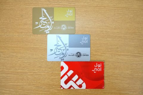 ノルカードの種類