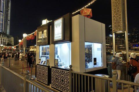 Dubai-Fountain/ボードウォークの入口