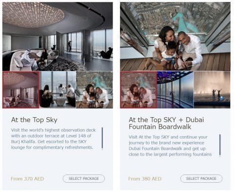 Dubai-Fountain/ブルジュカリファのチケット
