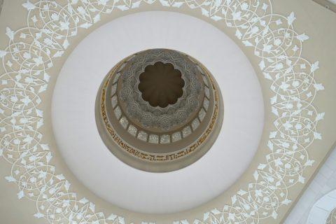 Sheikh-Zayed-Mosque/ドーム屋根の裏側