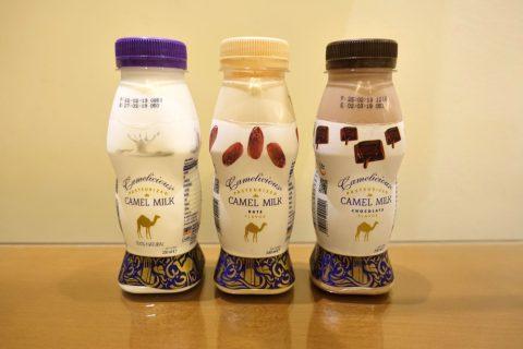 3種類のラクダミルク