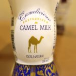 ラクダのミルクはどんな味?ドバイのスーパーで買ってみた!