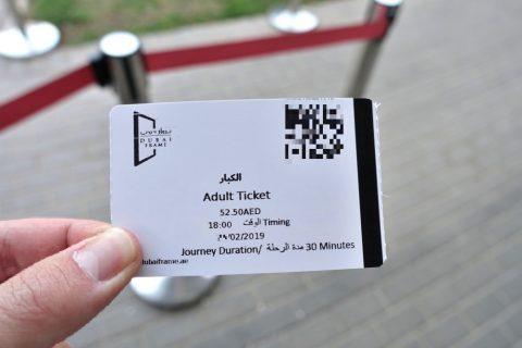 dubai-frame/チケット