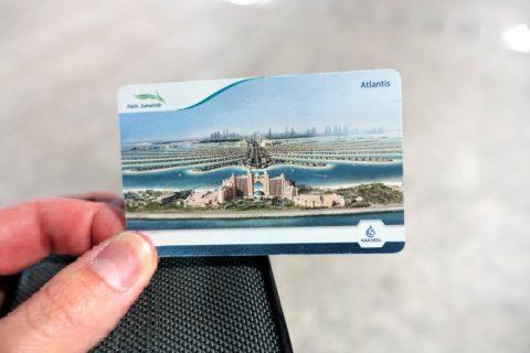 dubai-palm-monorail/チケット