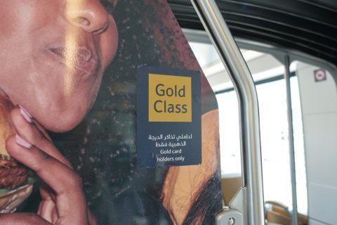 dubai-tram/ゴールドクラス