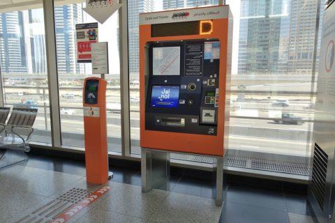 dubai-tram/券売機