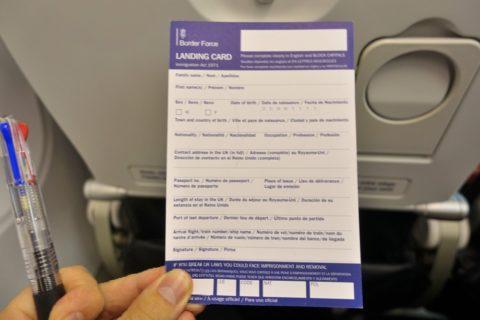 heathrow-airport-t4-immigration/入国カード