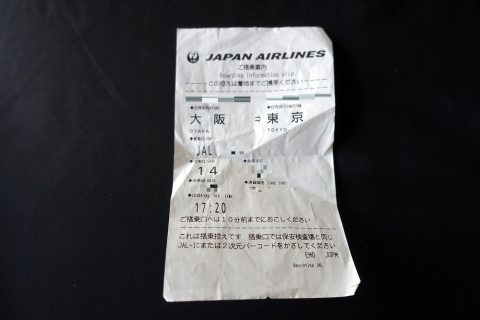 jal-ticket