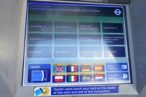 london-DLR/券売機の画面