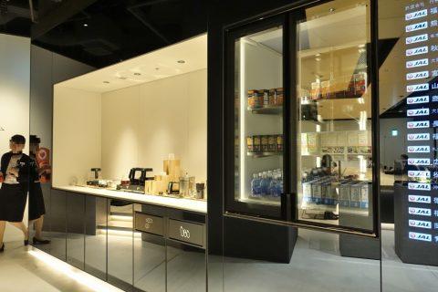 power-lounge-central-haneda-t1/ドリンクカウンターと冷蔵庫