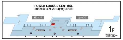 power-lounge-central-t1/場所