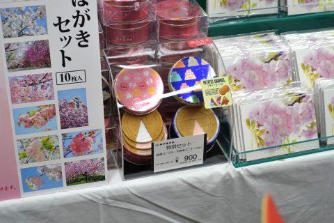 sakura-no-toorinuke/造幣局限定ゴーフル