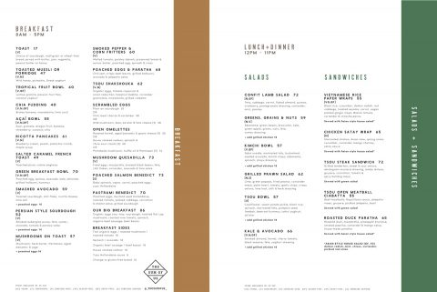 the-sum-of-us-dubai-menu