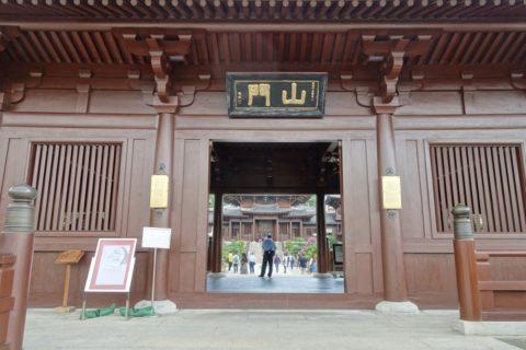 Chi-Lin-Nunnery/正門
