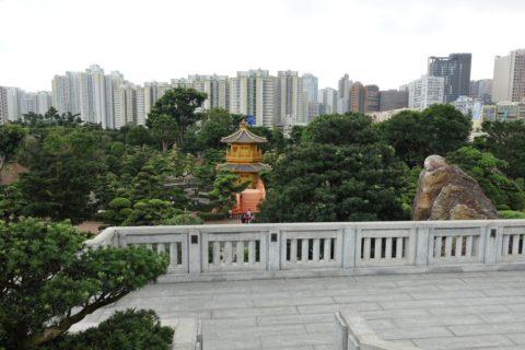 Nan-Lian-Garden/入口