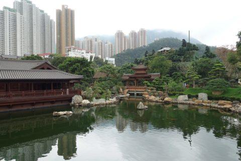 Nan-Lian-Garden/池