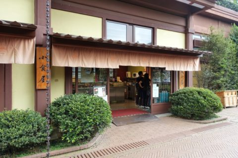 Nan-Lian-Garden/カフェ