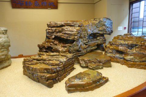 Nan-Lian-Garden/石館の展示品