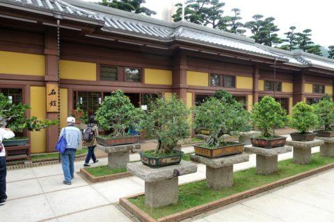 Nan-Lian-Garden/石館