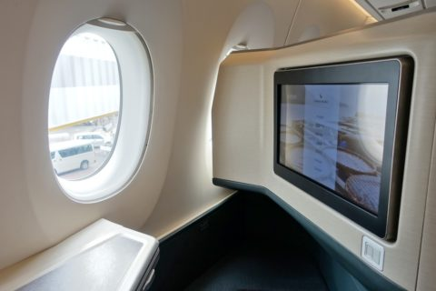 cathaypacific-businessclass-a350/モニター