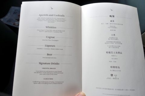 cathaypacific-businessclass-a350/機内食メニューは英語と中国語