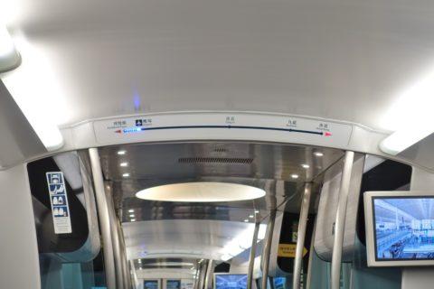 hongkong-airport-エアポートエクスプレスの所要時間