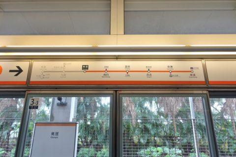 MRT東涌線のルート