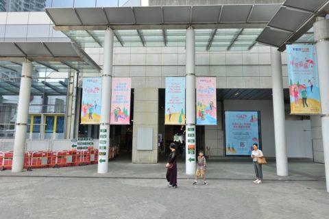 東涌駅バス乗り場