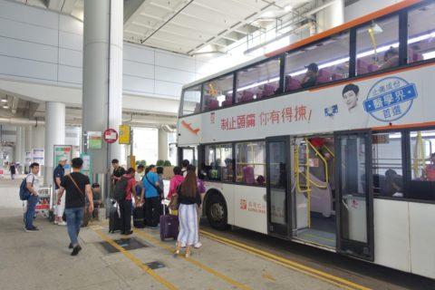 香港空港S1バス乗り場
