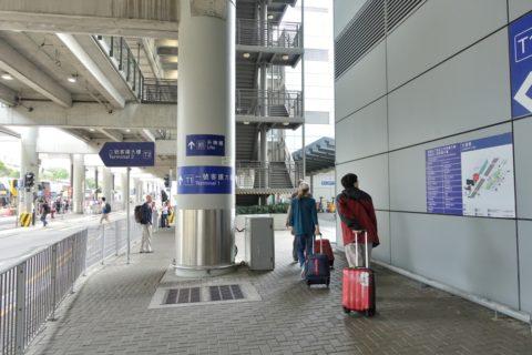 香港空港バス乗り場からのアクセス