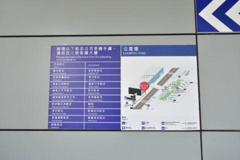 香港空港バス乗り場MAP