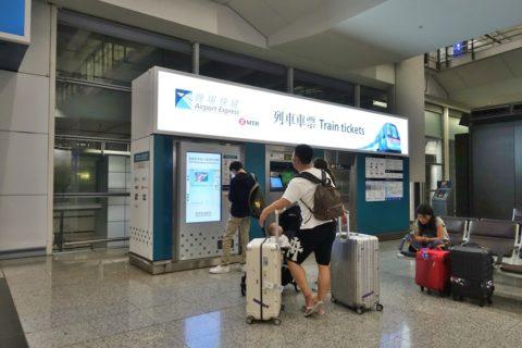 hongkong-airport-エクスプレス券売機