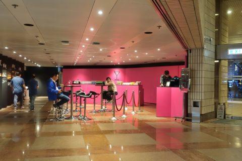 hongkong-culture-centre/Bar