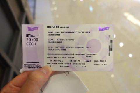 hongkong-culture-centre/チケット